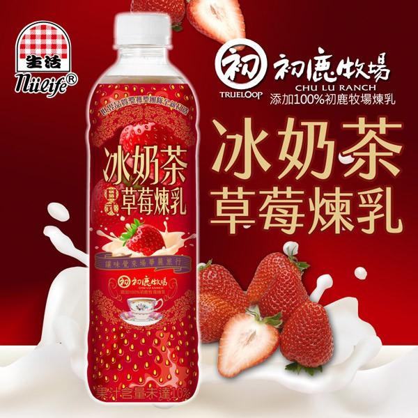 《生活飲料》冰奶茶日式草莓煉乳(590ml/瓶)(共24瓶/箱)