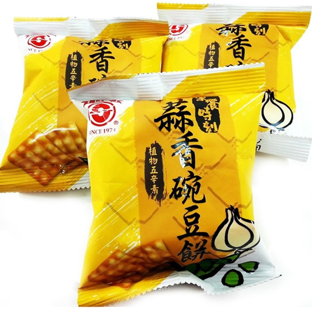 日香蒜香豌豆餅乾 600g【4710953083321】(台灣零食)