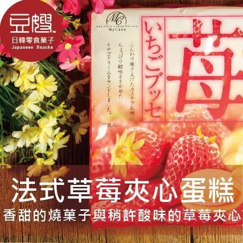 【豆嫂】日本零食 法式夾心小蛋糕(草莓/蜜桃/牛奶)