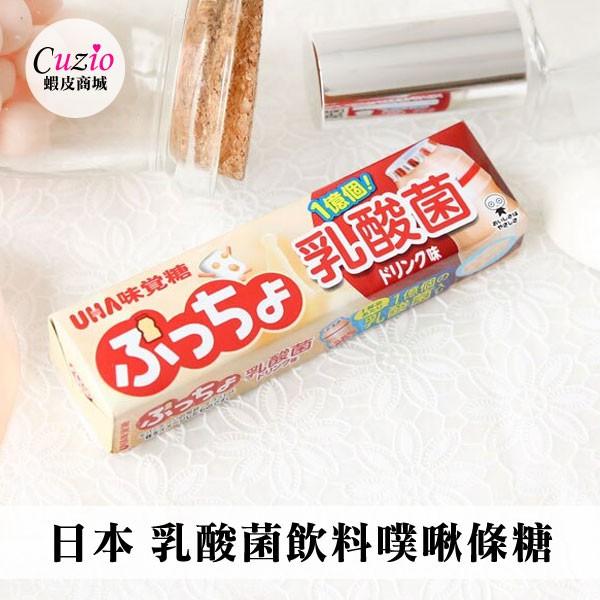 日本 UHA味覺糖 噗啾條糖 乳酸菌飲料風味 50g 條糖 軟糖 乳酸菌軟糖 養樂多軟糖
