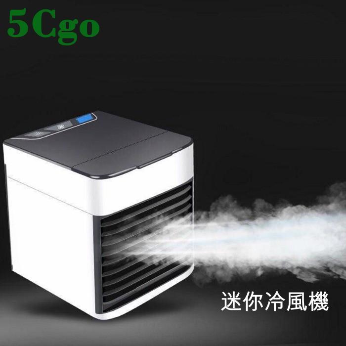 5Cgo促銷體驗價迷你可移動香氛擴香小風扇空氣清淨霧化黑科技小型吹風扇水制冷降溫神器辦公司桌面USB供電裝水放冰塊