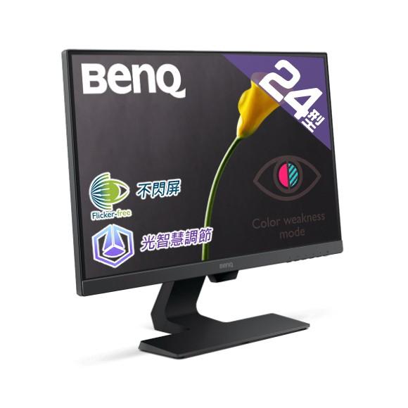 BenQ 24吋 GW2480 PLUS IPS LED廣視角 高對比 光智慧護眼螢幕 電腦螢幕【公司貨】