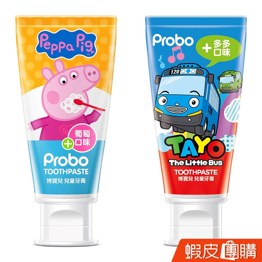 博寶兒兒童牙膏-佩佩豬、TAYO【蝦皮團購】