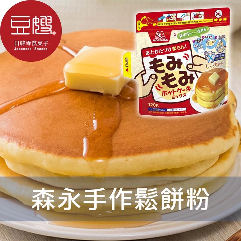 【森永】日本零食 森永 超便利手作鬆餅粉(120g)