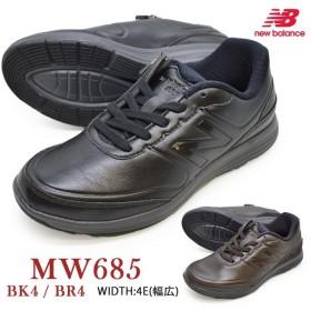 ニューバランス new balance MW685 BK4 BR4 メンズ スニーカー シューズ ウォーキング