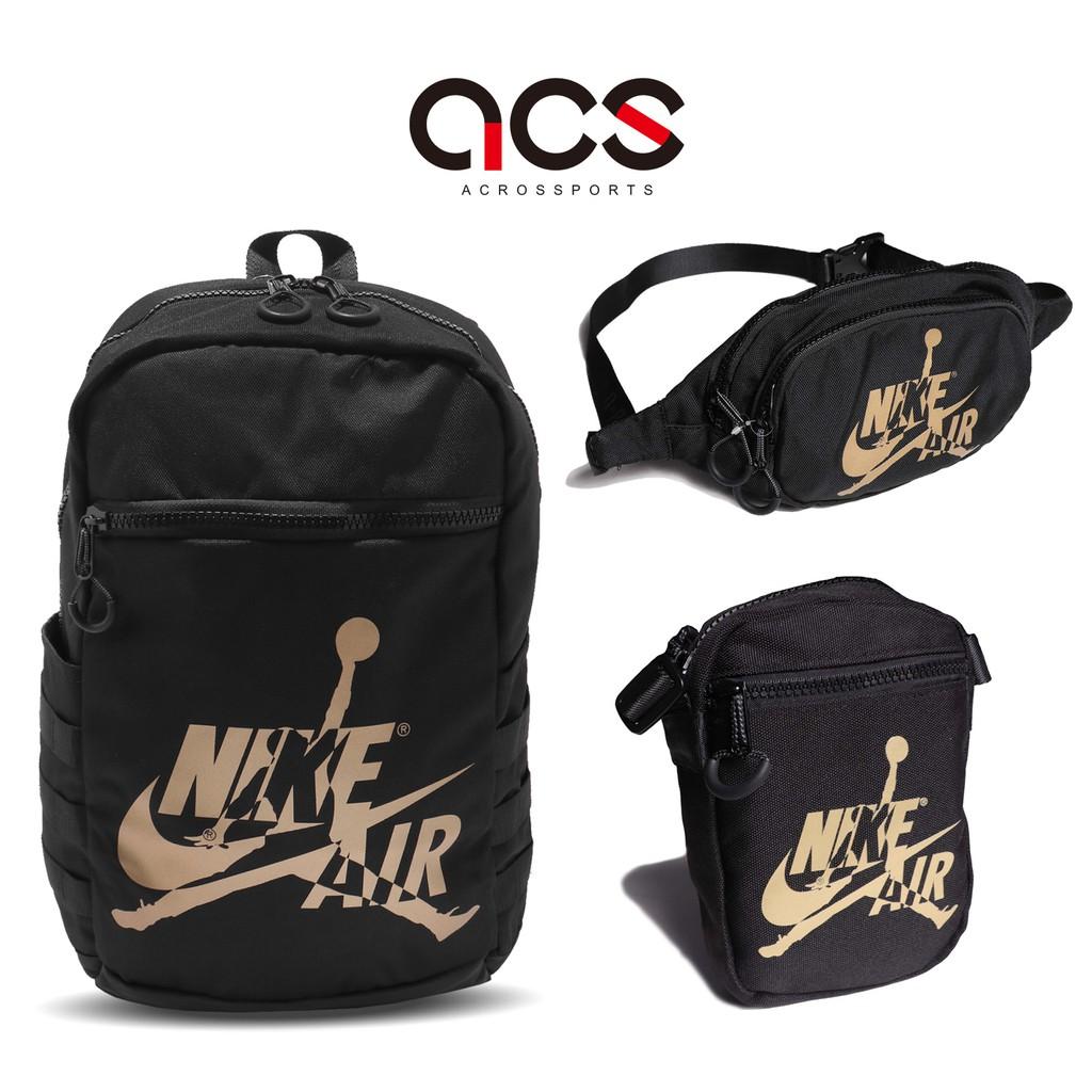 後背包-9A0257429腰包-9A0260429斜背包 9A0314-429*後背包50 x 29 x 17 cm Nike Air 筆電夾層 輕便*腰包14 x 28 x 6 cm 小包包 鑰匙袋