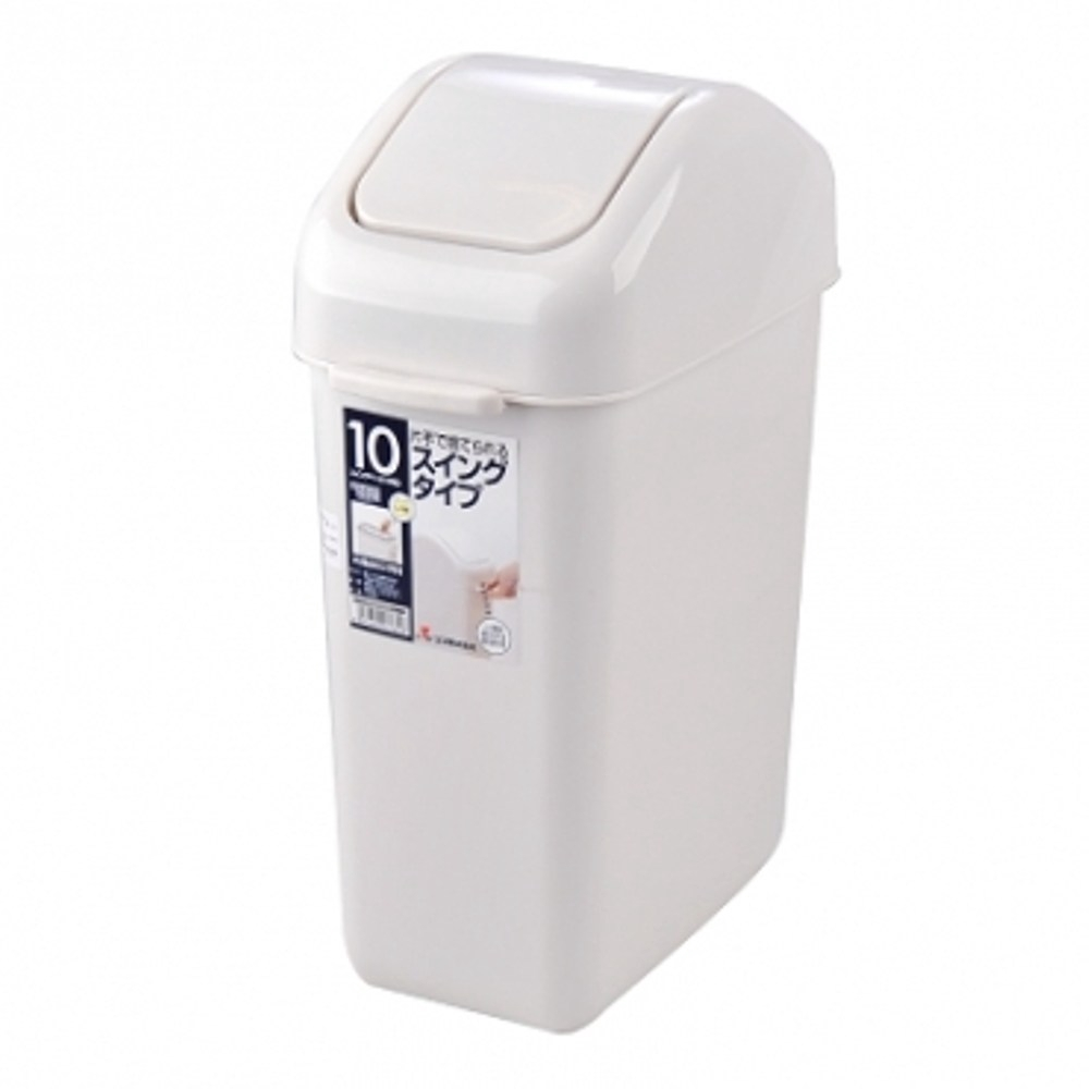 RISU 搖蓋垃圾桶 10L