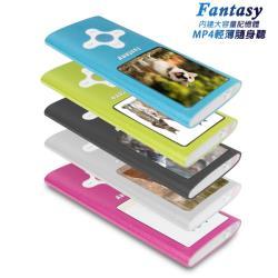 【B1844】Fantasy十字款 彩色螢幕MP4隨身聽(內建8GB記憶體)(送6大好禮)