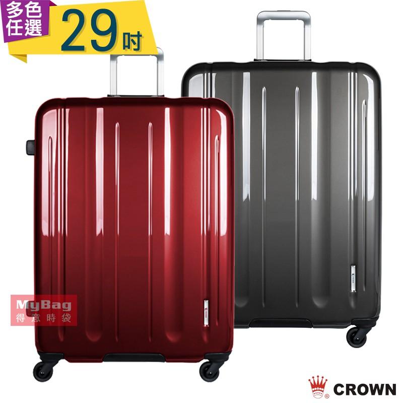 CROWN 皇冠 行李箱 29吋 LINNER鋁框拉桿箱 C-FI517-NC 皇冠製造 2019新色 得意時袋