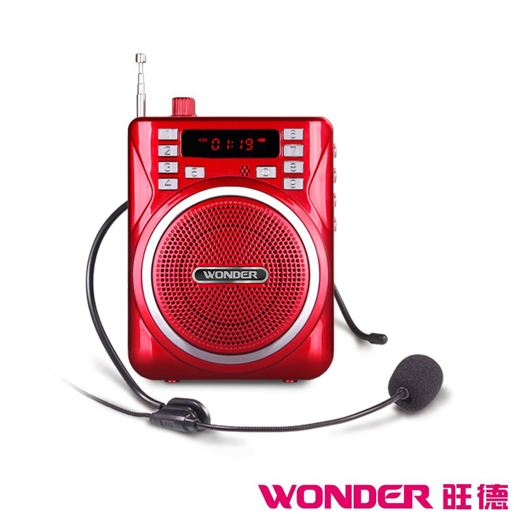 WONDER 藍牙多功能數位教學機 WS-T026U