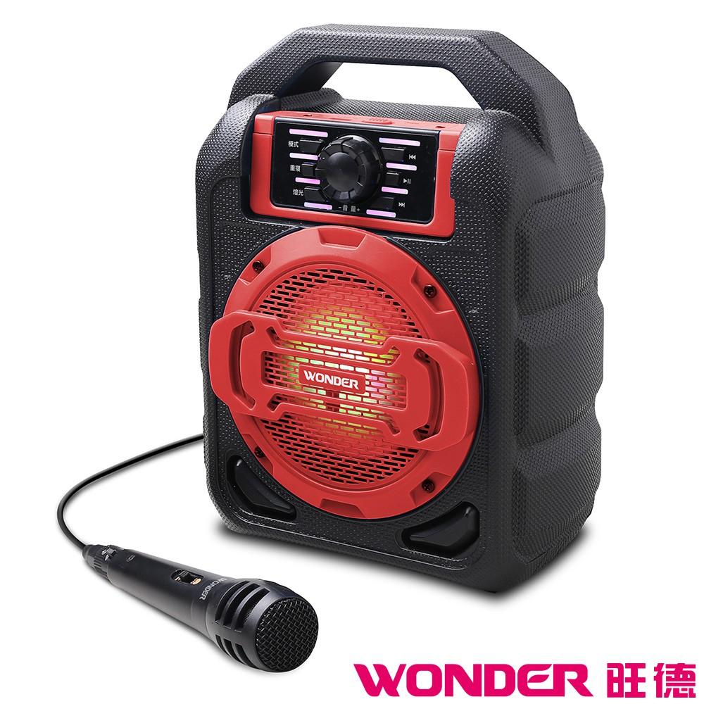 WONDER 藍牙隨身音響 WS-T034U