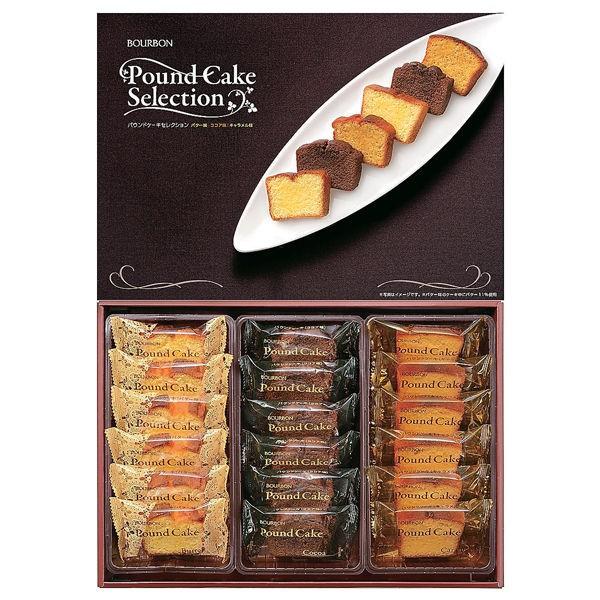 北日本BOURBON 磅蛋糕禮盒 18入 1盒裝 1655857