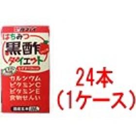 タマノイ はちみつ黒酢ダイエット 125ml×24本 (1ケース)fs04gm