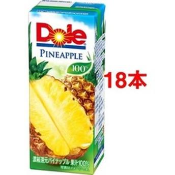 dポイントが貯まる・使える通販| ドール パイナップルジュース100% (200ml*18本入) 【dショッピング】 フルーツジュース おすすめ価格