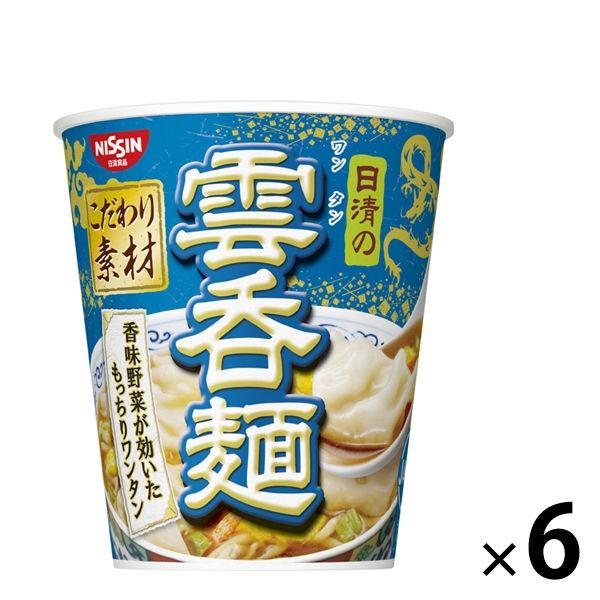 日清NISSIN 餛飩麵 6入裝 J665027