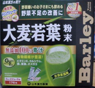 好市多代購 BARLEY日本大麥若葉粉末-附搖杯(3g*176包)無添加100%青汁