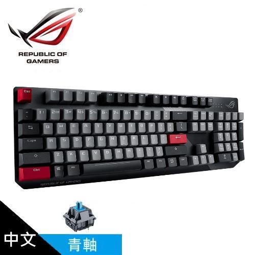 為FPS 遊戲而生 PBT鍵帽品名 / 規格:【ASUS 華碩】ROG Strix Scope PBT 機械式電競鍵盤 (中文 青軸) 特色:Cherry 機械軸、PBT耐用鍵帽特色:CTRL鍵加長設