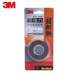 3M V1206 SCOTCH超強力VHB雙面膠帶-耐熱專用(12MMx1.5M)