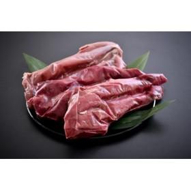 のとしし(イノシシ)肉ヒレブロック 1kg