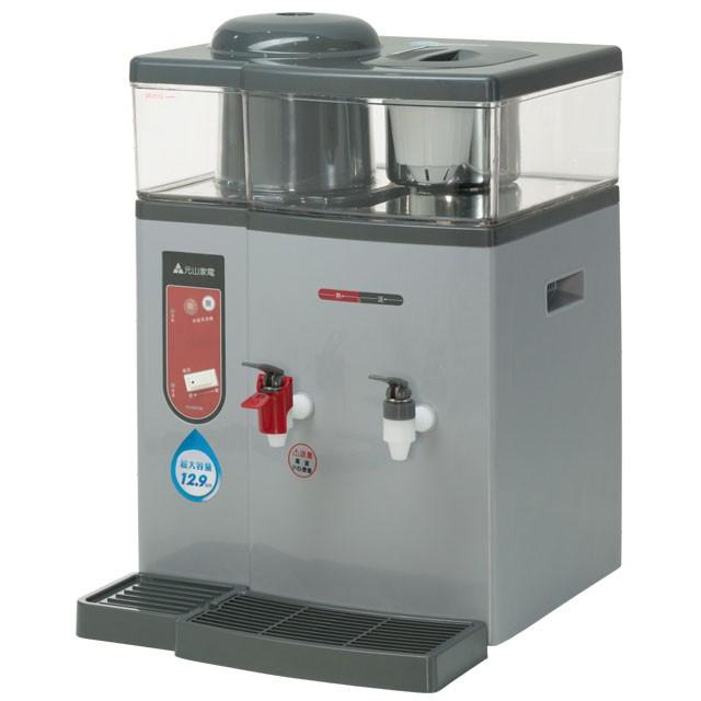 元山 12.9公升超大容量蒸汽式溫熱開飲機 YS-8387DW