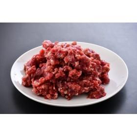 のとしし(イノシシ)肉あらびきミンチ 600g