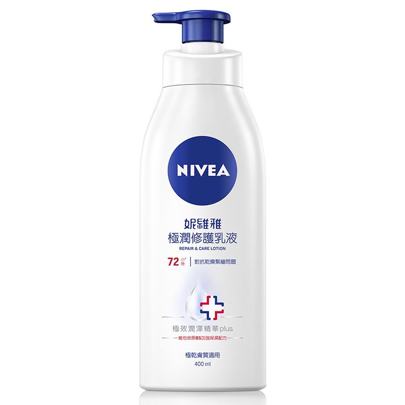 妮維雅極潤修護乳液400ml