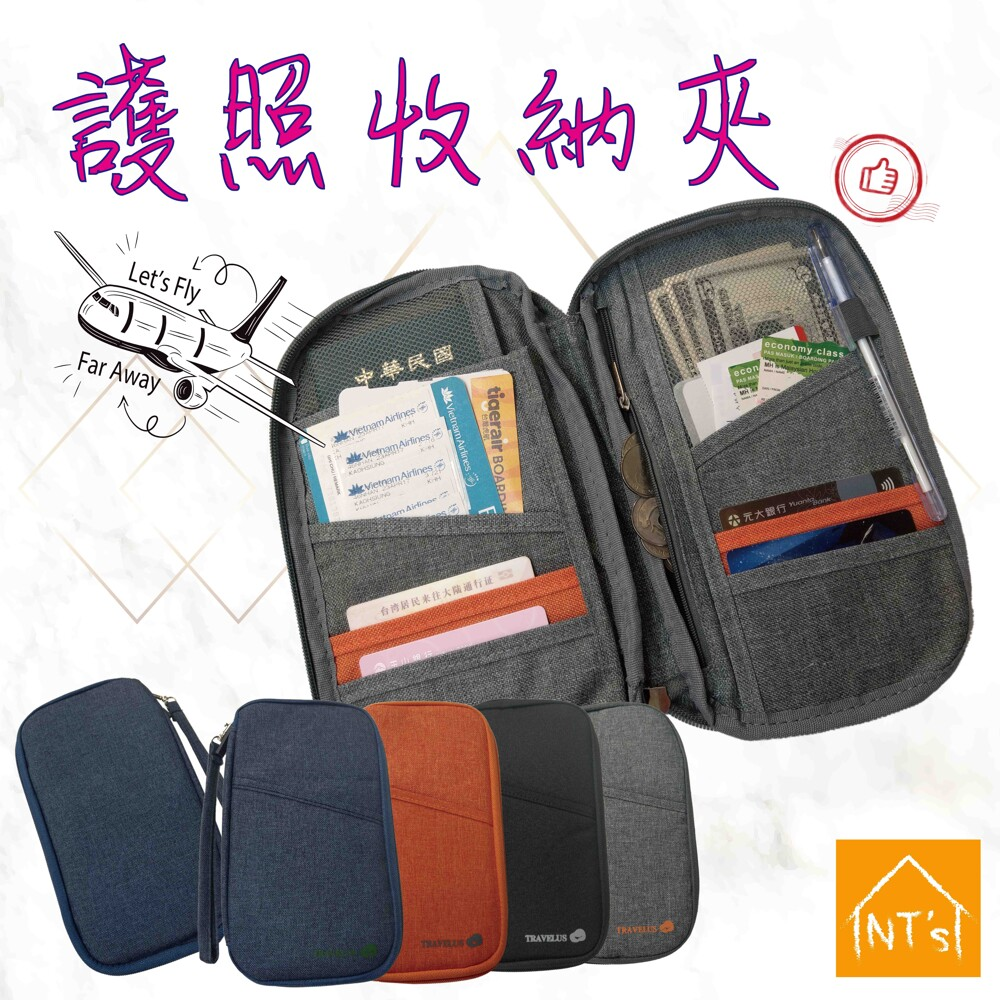 nt's出國旅行證件護照收納夾
