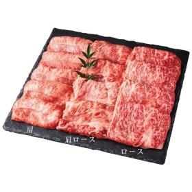「お歳暮」朝日屋 松阪牛すき焼食べ比べセット(三人前)STK-350