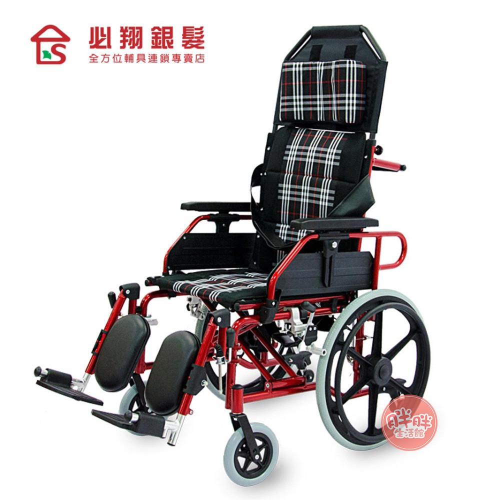 必翔銀髮 高背躺式手動輪椅 PH-165 輪椅【胖胖生活館】