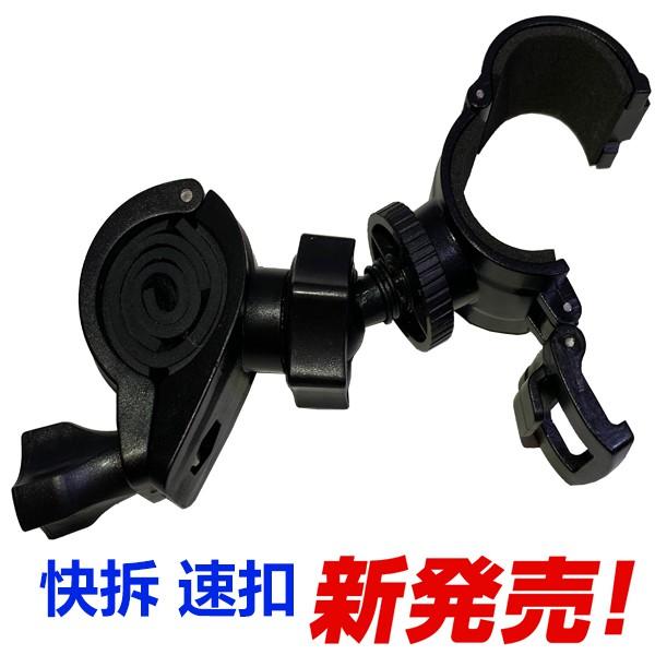 mio MiVue M738D M510 M500 M733 WS10機車行車紀錄器車架子行車紀錄器固定架行車記錄器支架