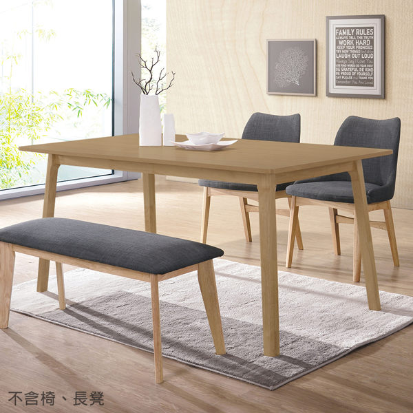 寬160×深90×高75公分 n不含椅,不含長凳