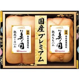 「お歳暮」日本ハム 美ノ国ギフト2点詰合せ UKI-55