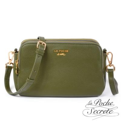 La Poche Secrete側背包 簡約時尚真皮雙拉鍊側斜背包-森林綠