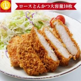 とんかつ ロース フライ 冷凍食品 惣菜 弁当 簡単調理 たっぷり120g×10枚入り