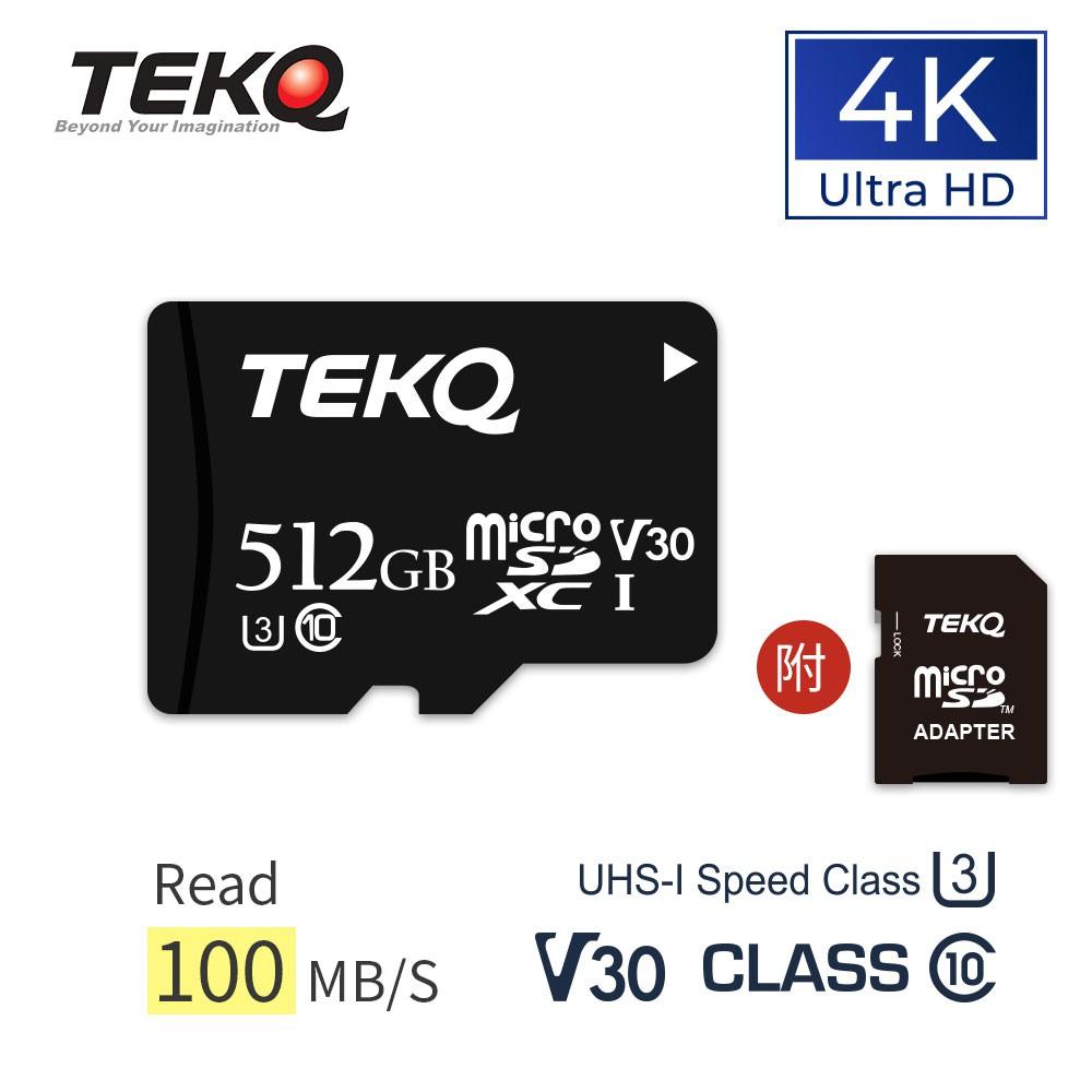 TEKQ 512G 支援4K錄影 microSDXC UHS-I U3 V30 A1 高速記憶卡 附轉卡