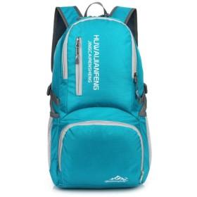 バックパックアウトドア旅行バッグを登山折りたたみ防水収納バッグの男性と女性,空色
