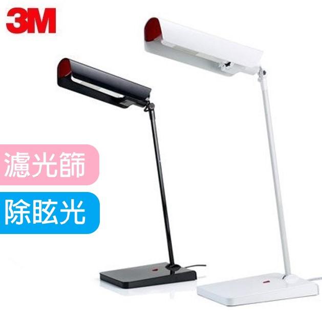 福利品出清 3M 58度博視燈 ML6000(氣質白)