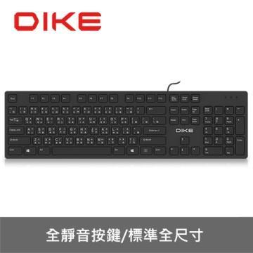 DIKE DK400 靜音巧克力薄膜式鍵盤 黑(DK400BK)