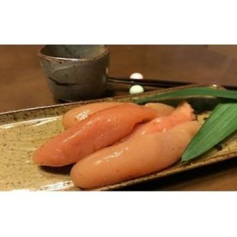 魚市場厳選!スモーク辛子明太子(300g)