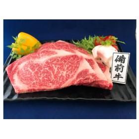 備前牛(黒毛牛)ロースステーキセット 180g×3枚