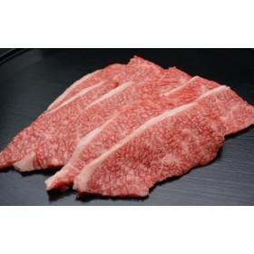 松阪牛 焼肉 300g