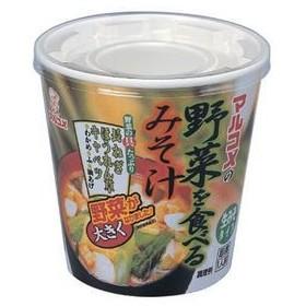 【6個入り】マルコメ 野菜を食べるみそ汁 カップ 25g