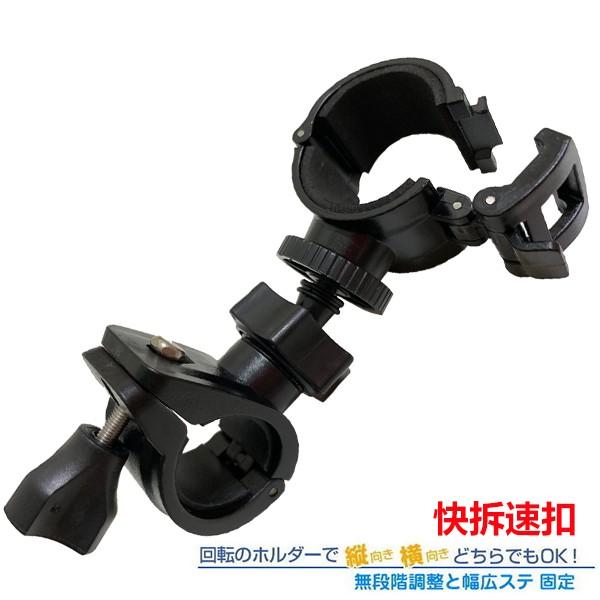 金剛王行車記錄器支架子減震固定座機車行車紀錄器車架mio MiVue M652 M550 M733 plus後視鏡固定架