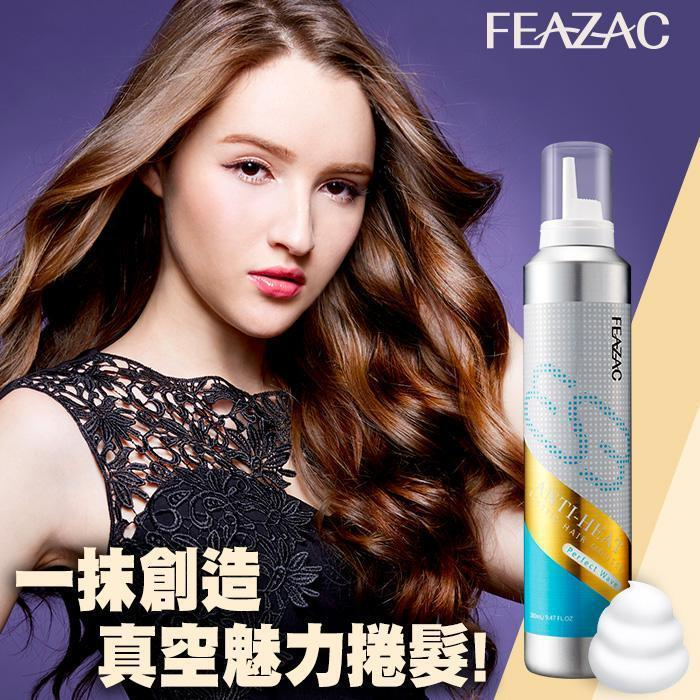 捲髮懸浮零重力抗熱修護豐盈自然彈力光彩幫助強韌彈性與修護保水力適用於所有髮質