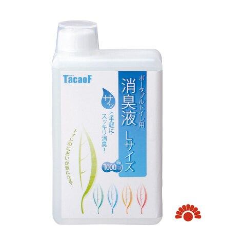 【銀元氣屋】銀髮族專用 日本進口 除臭液補充罐DE02-L