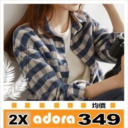 adora (2入组)韓版寬鬆外套大碼中長款襯衫(2色)