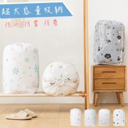 (Bunny)清新印花防水加大容量束口收納袋(二入組)