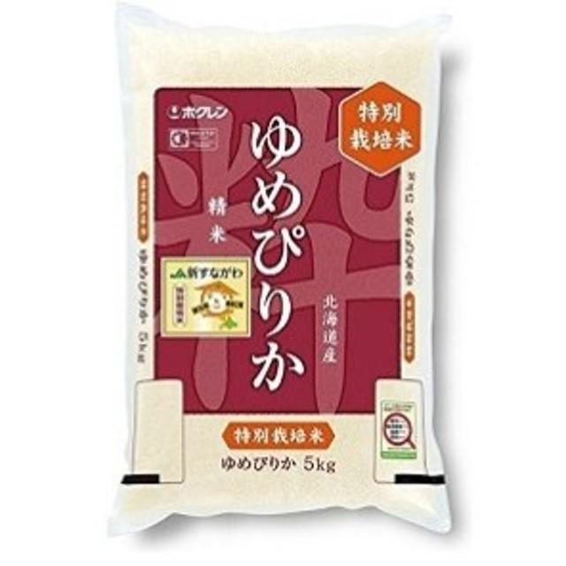 JA新すながわ産 特栽米ゆめぴりか定期便(6ヶ月)【新米】