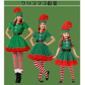サンタ コスプレ キッズ 子供 クリスマス 精霊 コスチューム セット サンタクロース 衣装 仮装 男の子 女の子 親子服 パーティー 舞台演