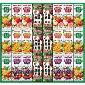 「お歳暮」カゴメ 野菜飲料バラエティーギフト KYJ30R